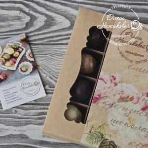 Шоколадные конфеты Олеси Нежиковой, г. Челябинск