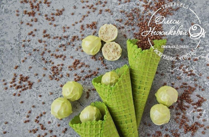 Шоколадные конфеты от Олеси Нежиковой, г. Челябинск